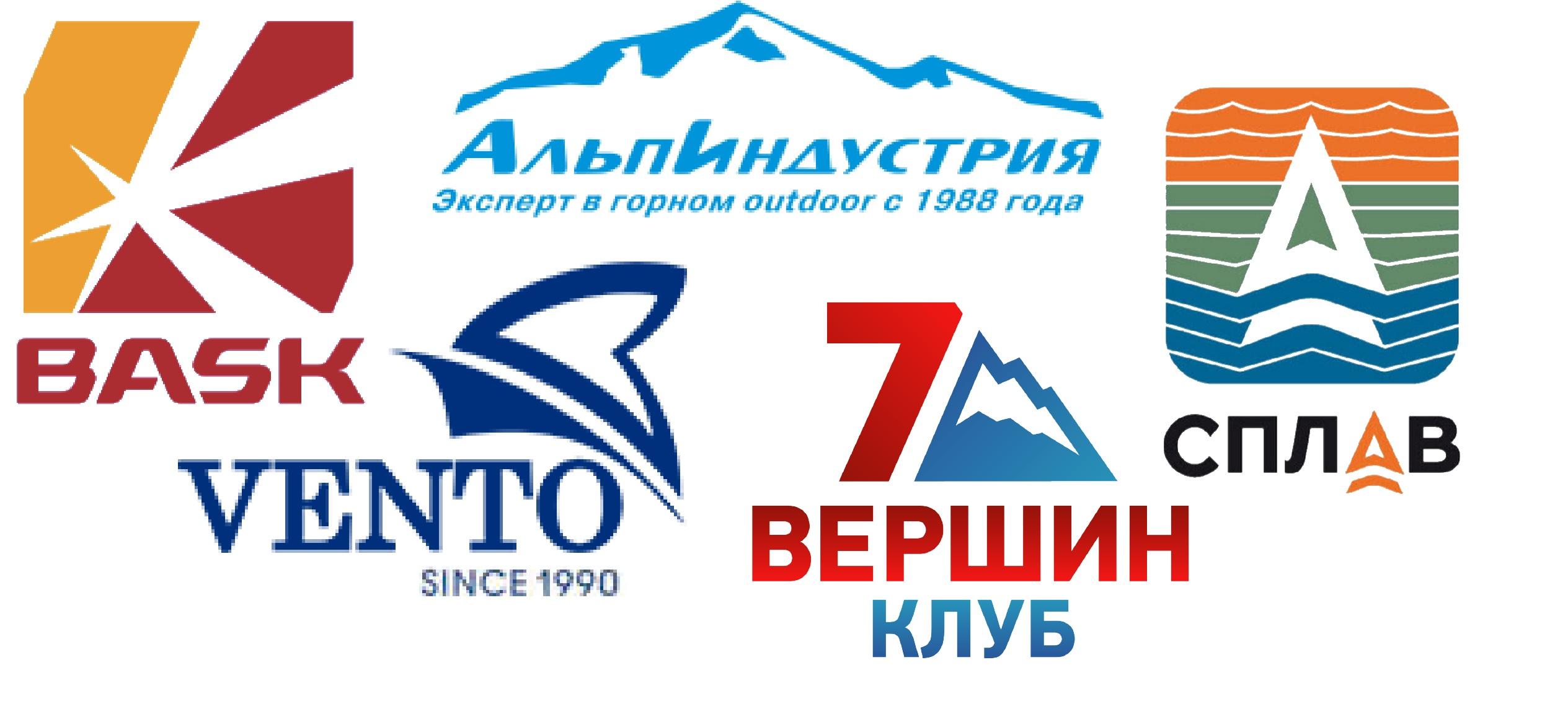 спонсоры малые горы 2021